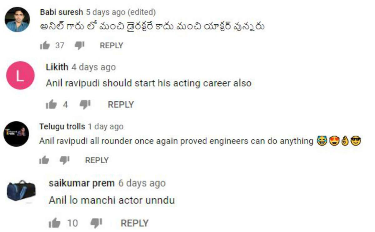 Fans reacts to Anil Ravipudi on Alitho Saradaga