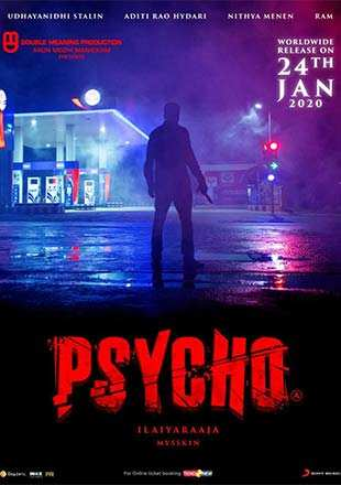Psycho Movie Review 3 5 5 Not A Regular Serial Killer Film