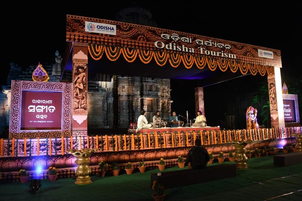 Rajarani music festival.