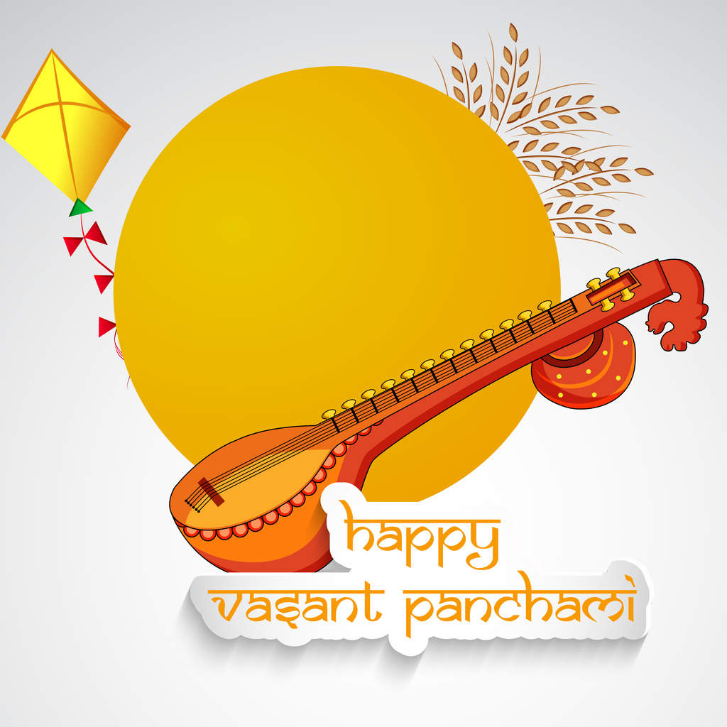 Happy Basant Panchami 2020: Images, Quotes, Wishes