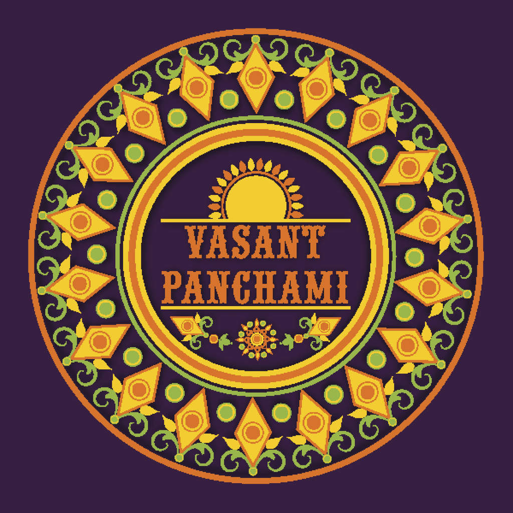 Happy Vasant Panchami 2020: Images, Quotes, Wishes