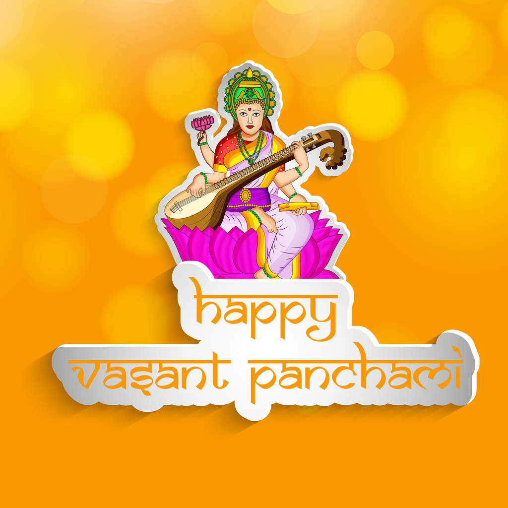 Happy Basant Panchami 2020: Images, Messages, Pictures