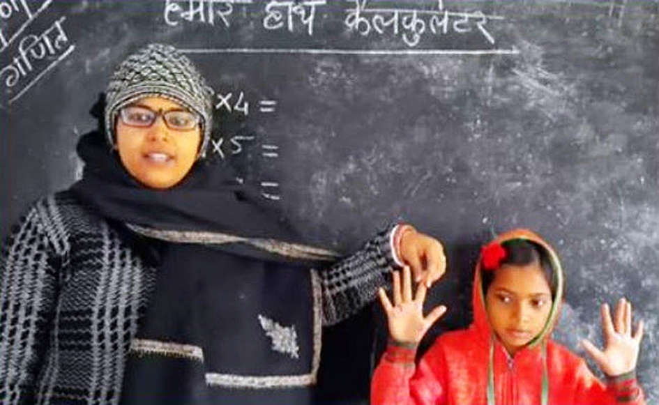 Meet Ruby Kumari, the Bihar teacher whose viral video on unique teaching technique was applauded by SRK and Anand Mahindra