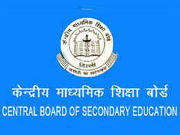 CBSE proposes to remove 'failed' and 'compartmental' words from board mark sheet