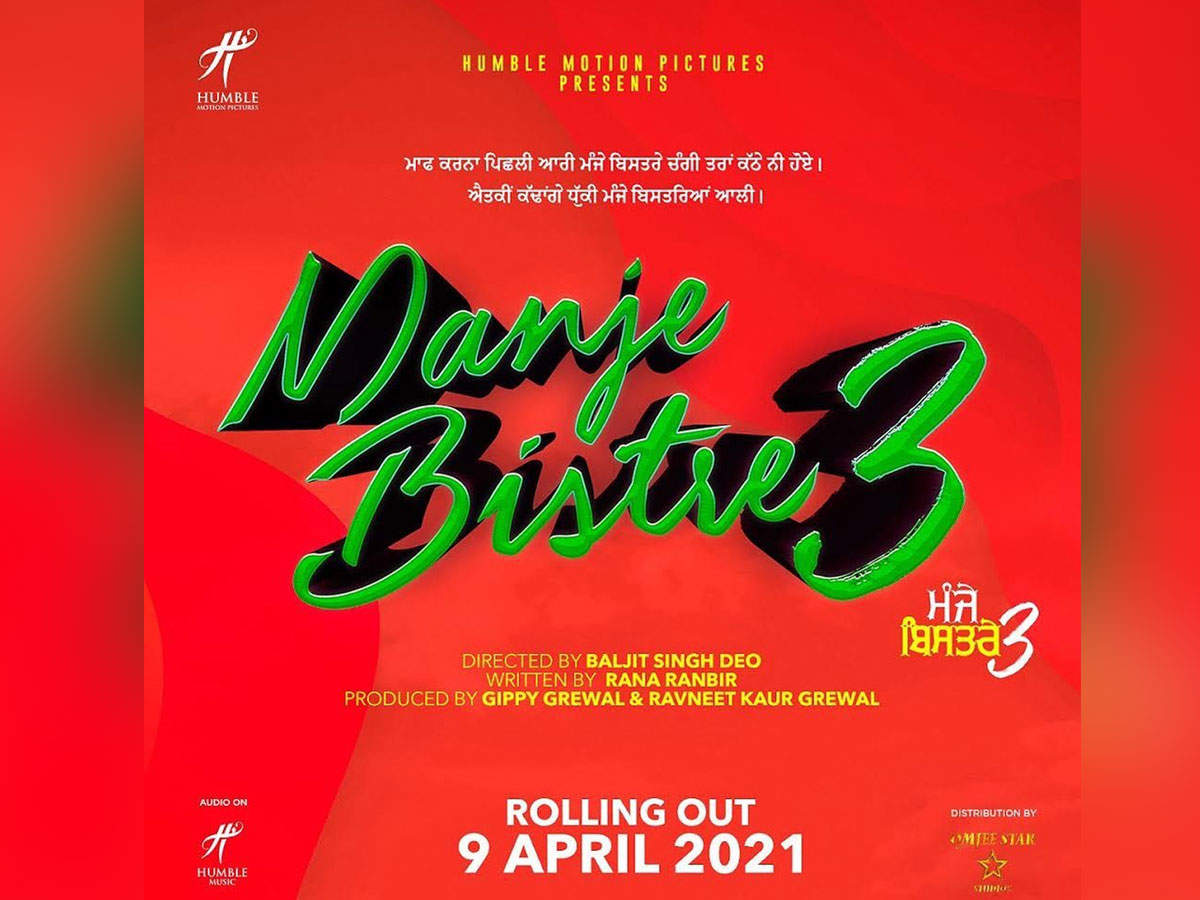 ​Manje Bistre 3: The third installment of the Gippy Grewal starrer to hit the screens in 2021