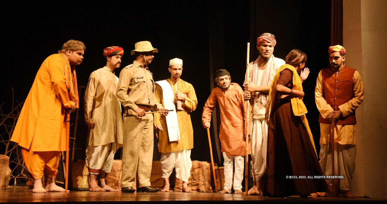 Gau Ro Daan: A play