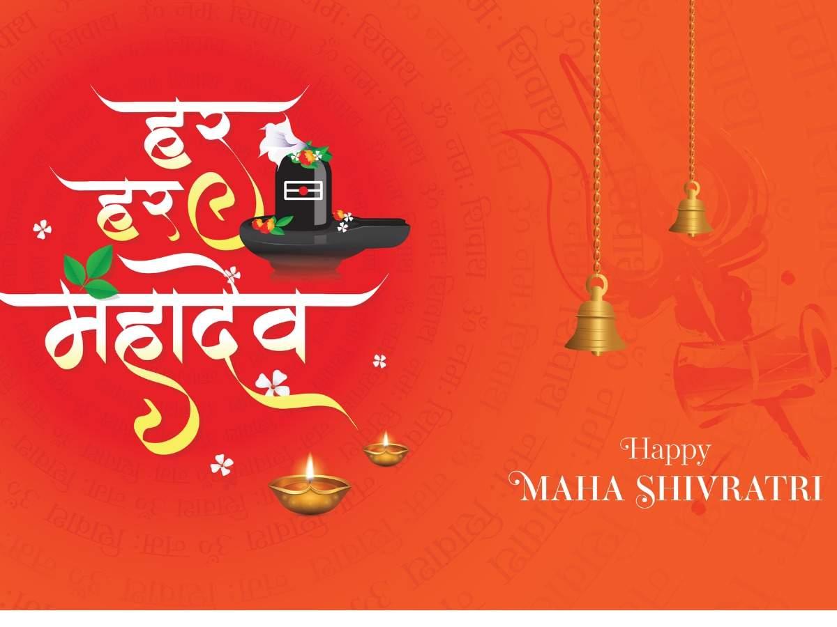 Happy Maha Shivratri 2020: wishes, cards, wallpapers