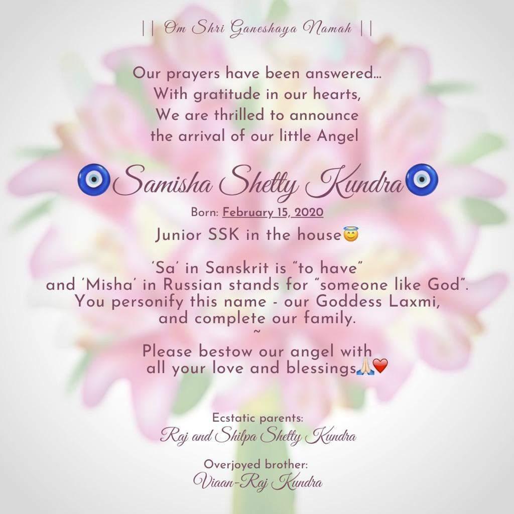 Shilpa Shetty and Raj Kundra baby Samisha Shetty Kundra