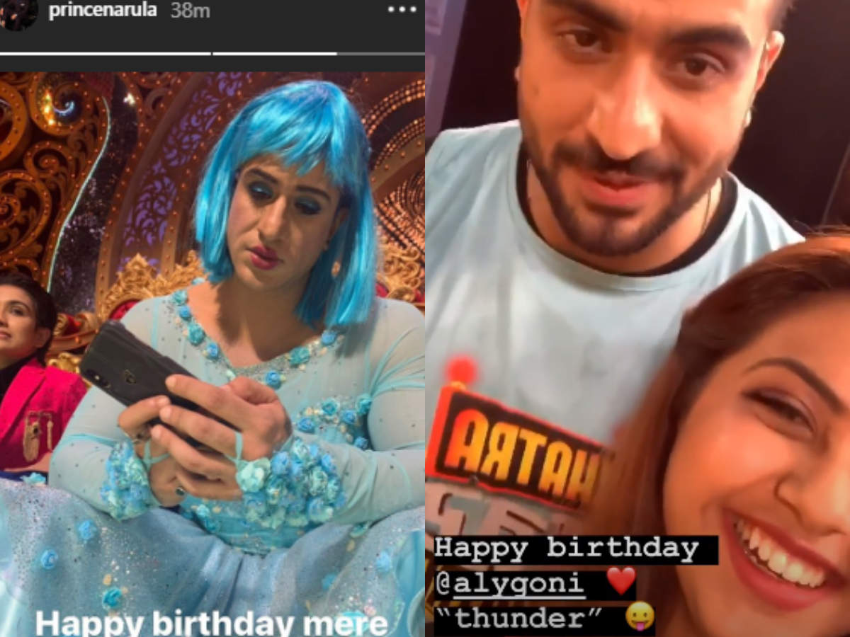 Prince Narul and Reem Shaheer wished Aly goni on bday
