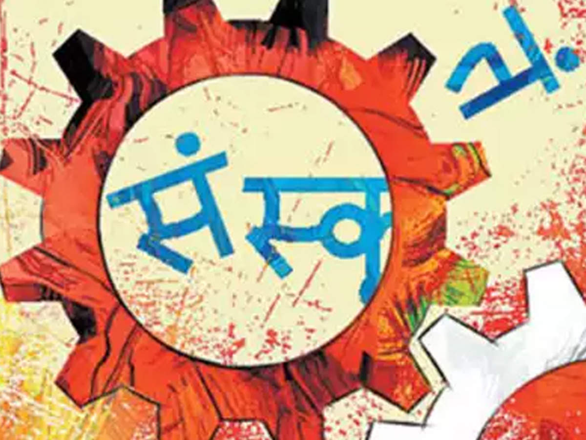 Government undertakes several initiatives to promote Sanskrit language