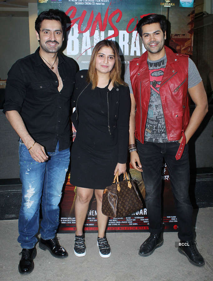 Guns of Banaras: Screening