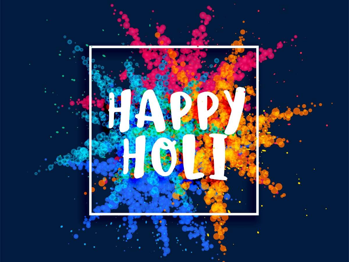 Happy Holi 2020: Wishes, Messages