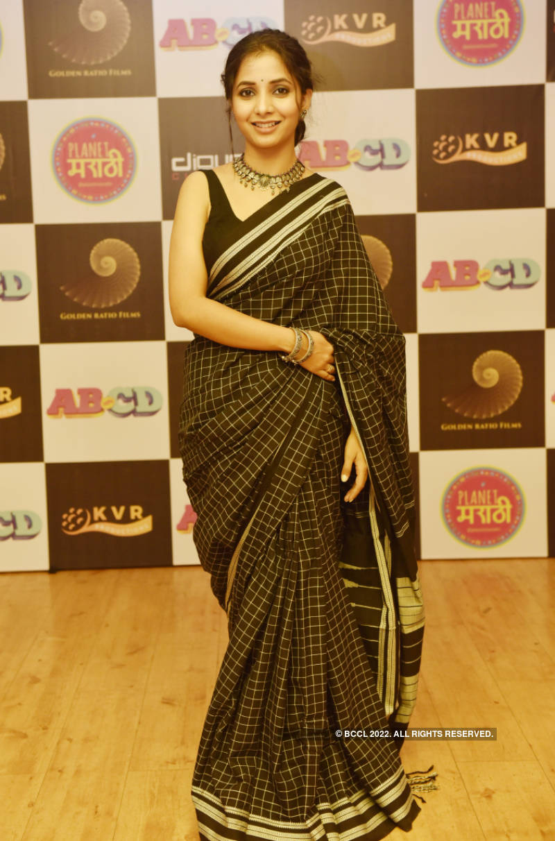 Celebs at the premier of Marathi movie ABaniCD