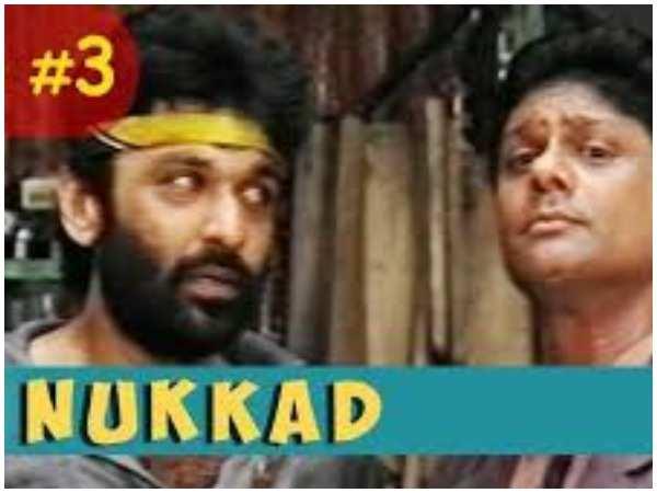 A still from 'Nukkad'