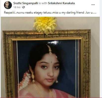 Sruthi Singampalli
