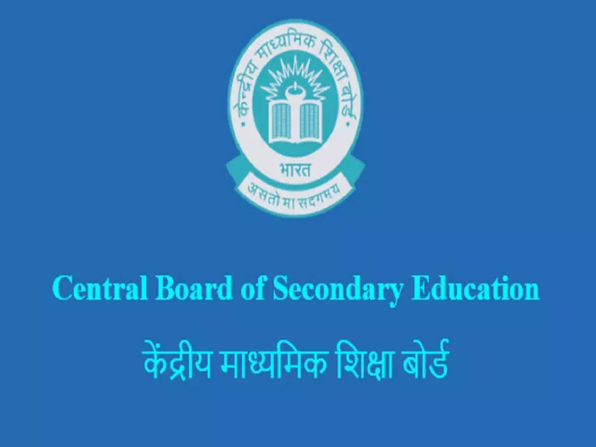 CBSE introduces Design Thinking, Physical Activity Trainer and Artificial Intelligence in class XI