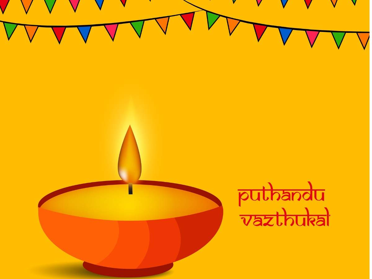 Happy Puthandu 2020: Tamil New Year Wishes, Messages, Quotes, Images, Facebook & Whatsapp status