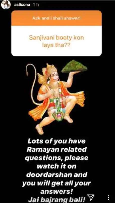 Sonakshi Sinha slams trolls for 'Ramayan' questions: Please watch ...