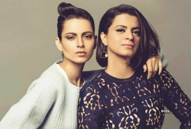 Kangana Ranaut defends sister Rangoli, says 'government should demolish Twitter'