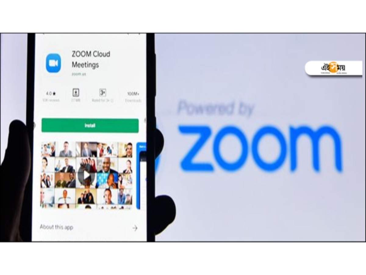 Zoom 5.0 Launched, Features Data Routing Control, Improved Encryption, More