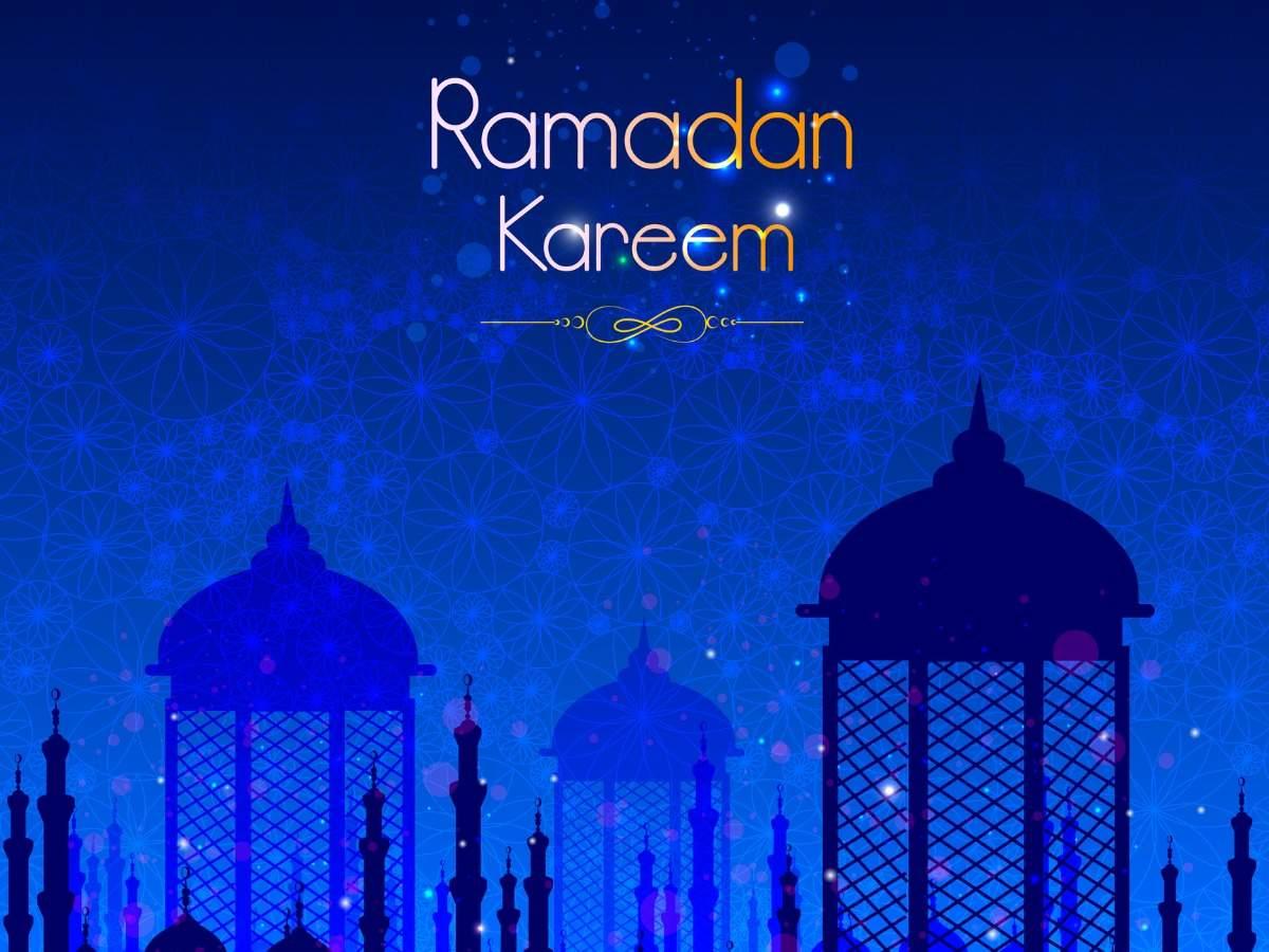 Ramadan Mubarak Greetings