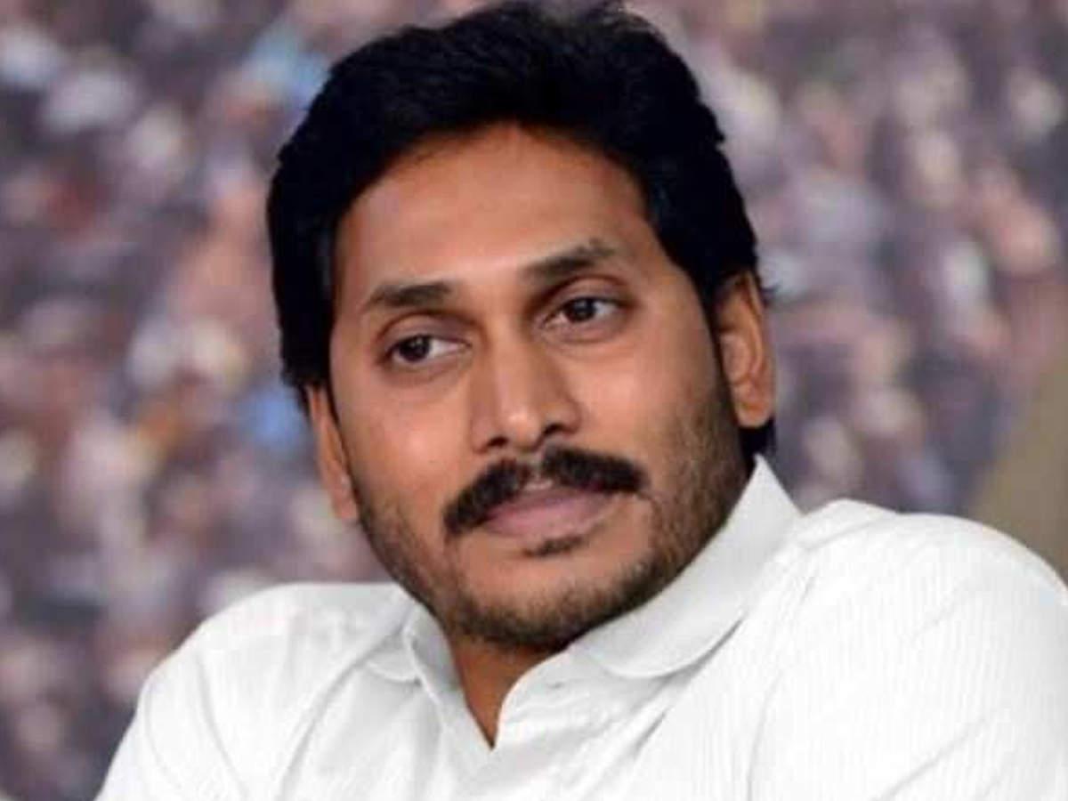 Fee reimbursement scheme launched for Andhra Pradesh students