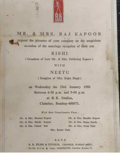 Rishi Kapoor and Neetu Kapoor's wedding reception invite