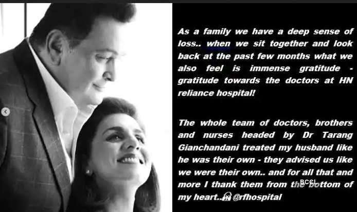 Neetu Kapoor thanks Ambani family, doctors & nurses, who helped on Rishi Kapoor's treatment