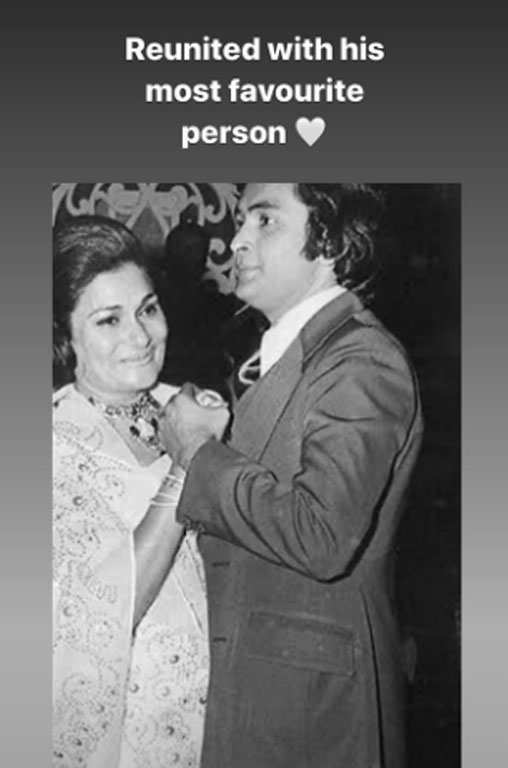 Rishi Kapoor Photo With Mother