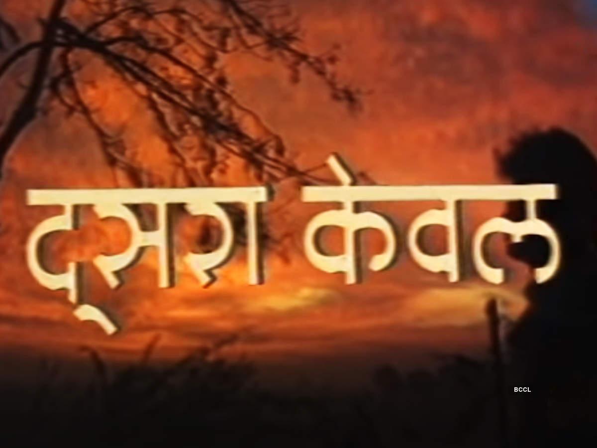 After Circus and Fauji, Shah Rukh Khan's Doosra Keval returns to small screen