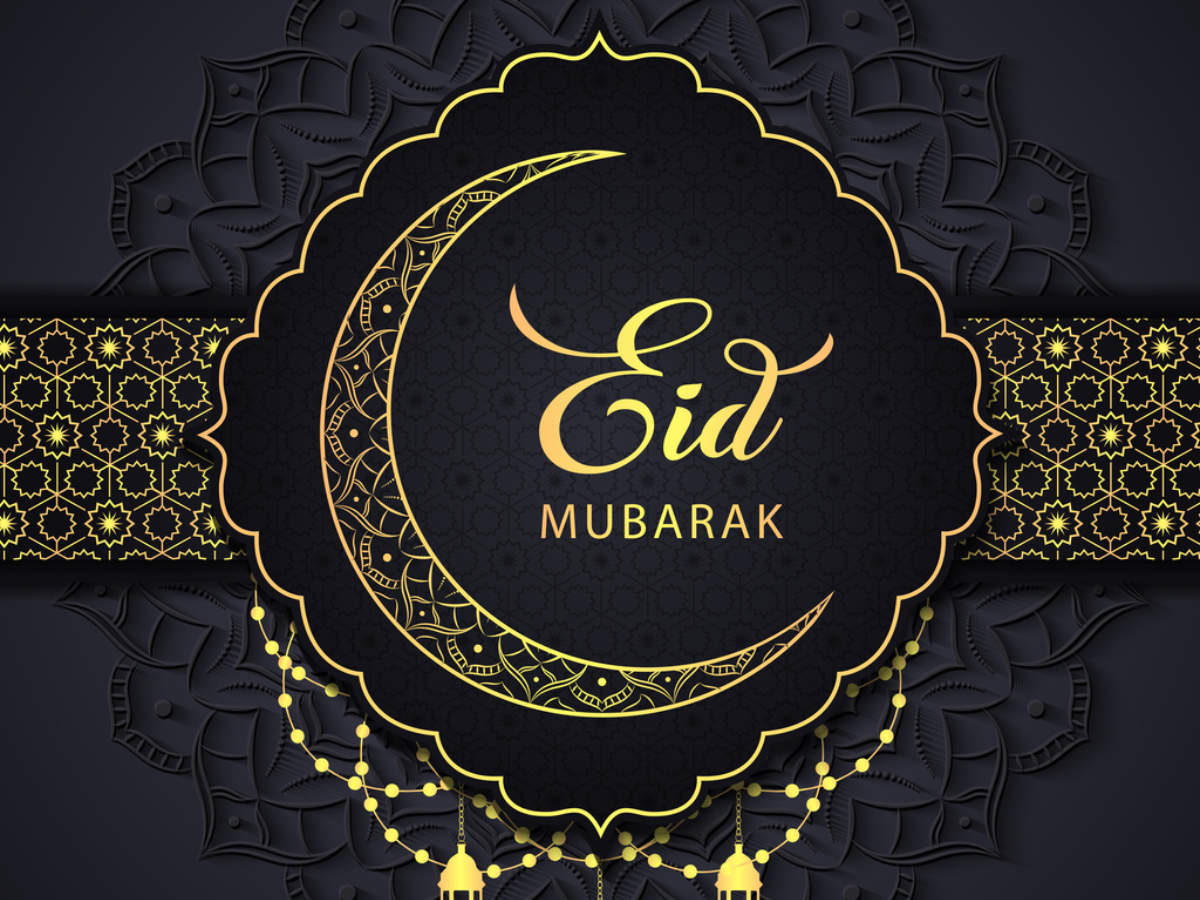 Eid Mubarak Images, Wishes & Messages 5: Happy Eid-ul-Fitr