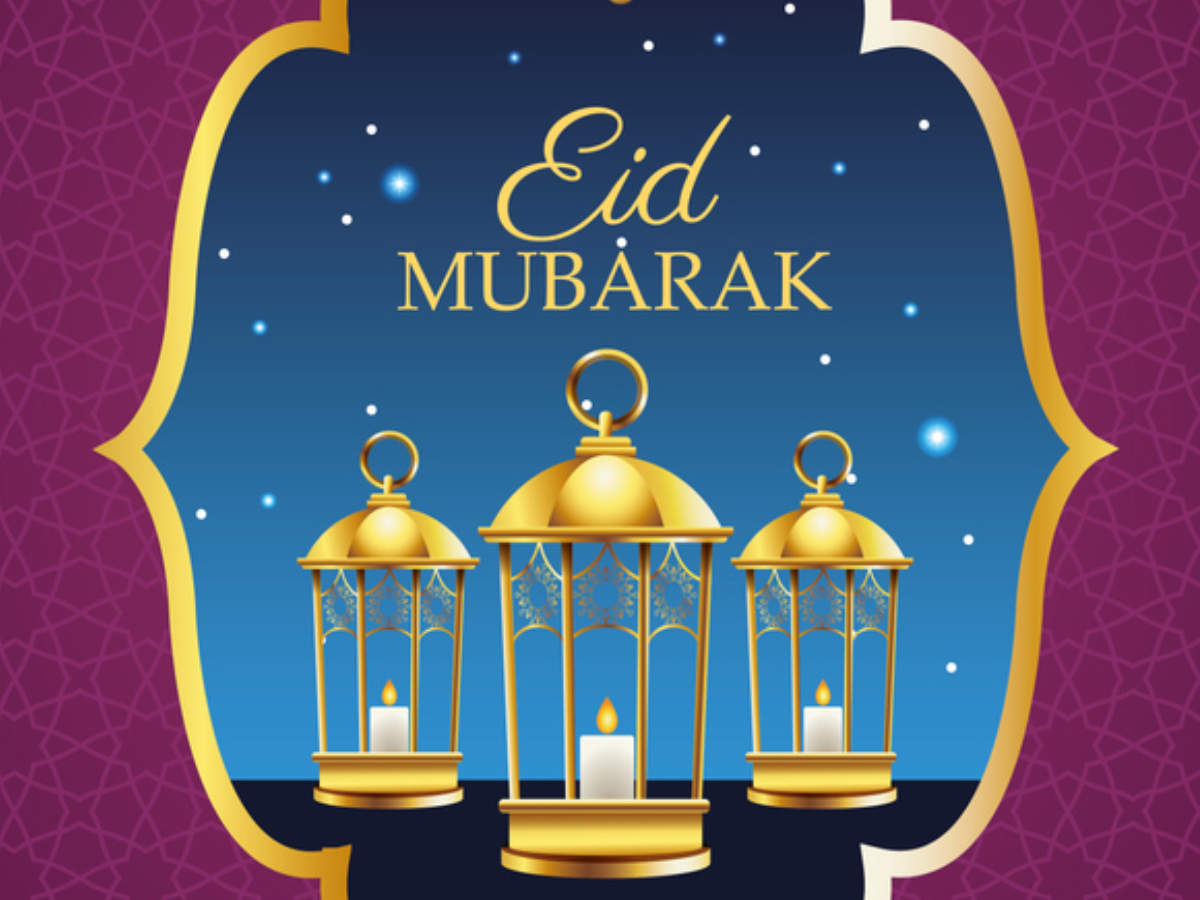 Happy Eid-ul-Fitr 2020: Eid Mubarak Quotes, Messages and Wishes