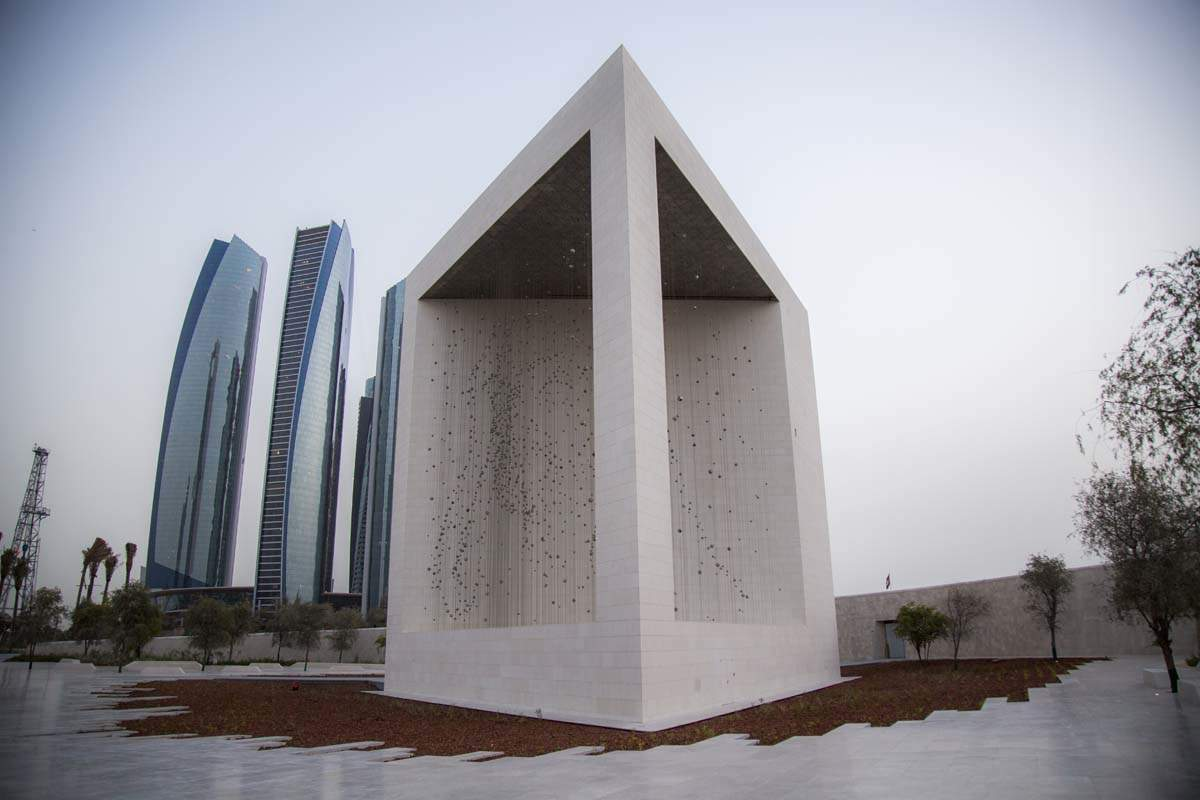 The Founder's Memorial