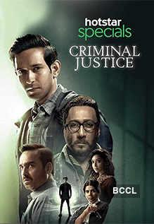 Criminal-Justicep