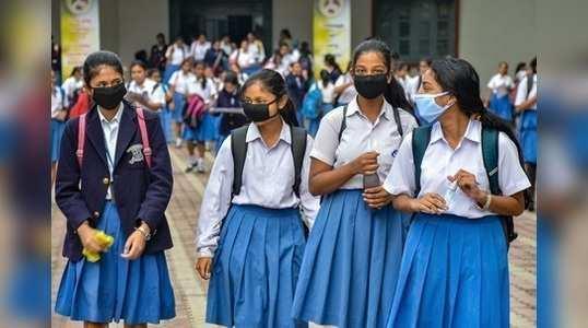 Karnataka mulls reopening schools from July 1, seeks parents' feedback