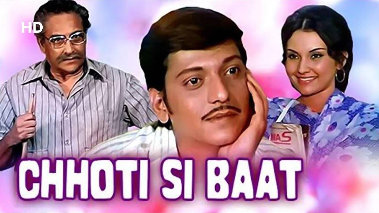 'Chhoti Si Baat' (1976)