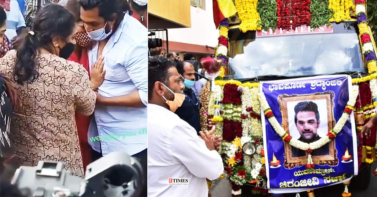 Pictures of teary-eyed Chiranjeevi Sarja's wife Meghana Raj from Kannada actor's funeral