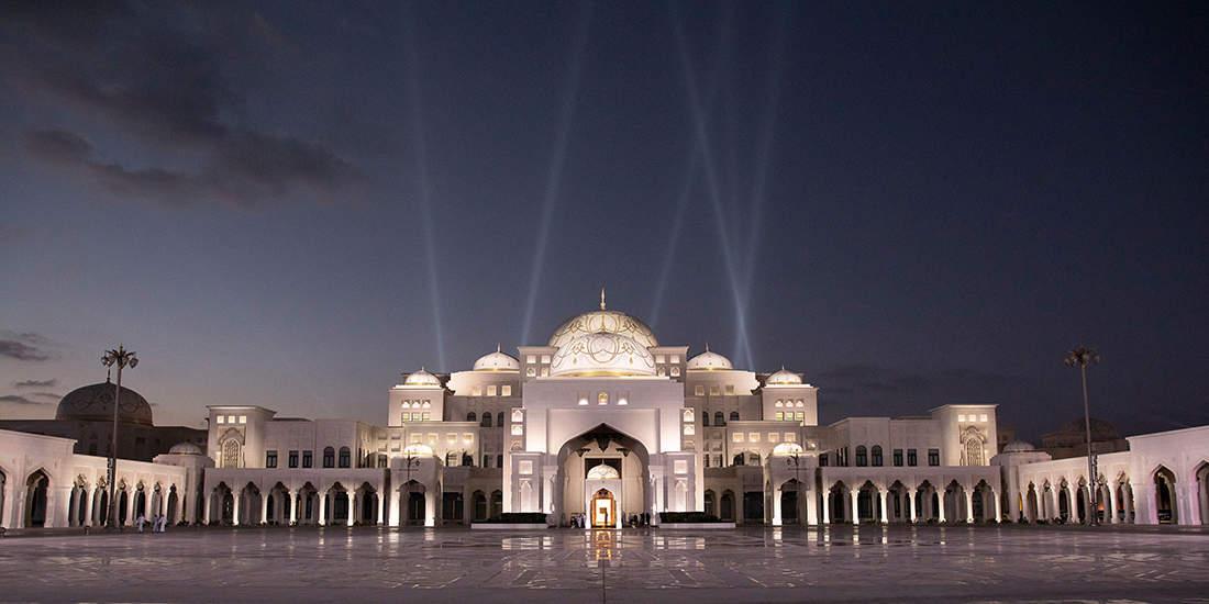 Qasr Al Watan (Presidential Palace)