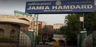 After NIRF, Jamia Hamdard eyes Times World Rankings