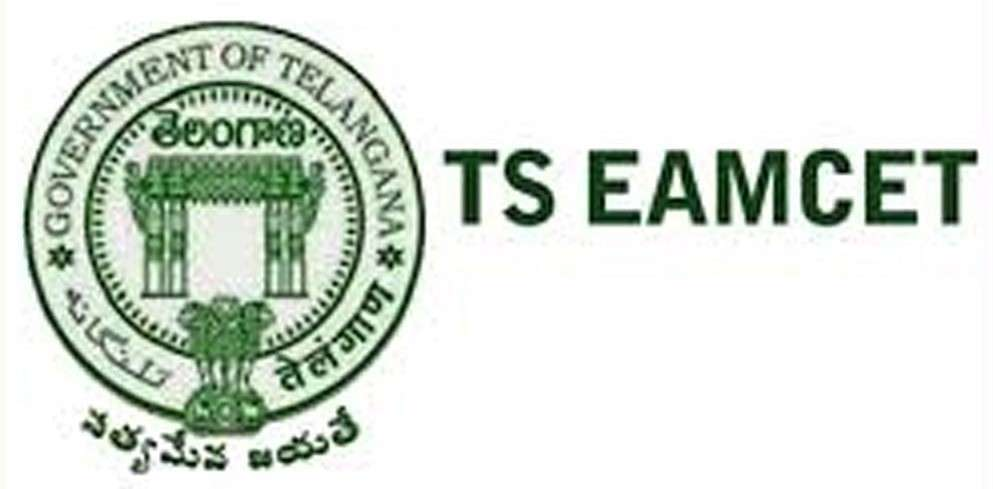 TS EAMCET 2020: Candidates can download admit cards from July 1-3