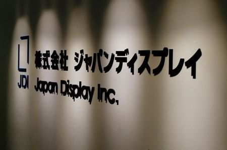 Apple supplier Japan Display posts first quarterly profit in over 3 years