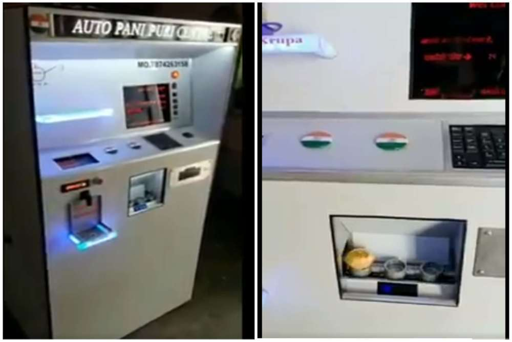 COVID-19: This contactless Pani Puri ATM in Gujarat is serving its hungry customers right