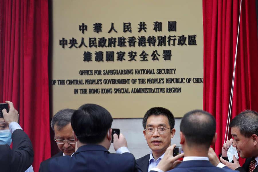 China converts Hong Kong hotel into new national security office