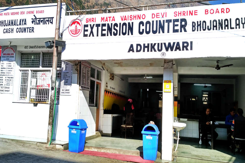 Vaishno Devi yatra may start soon; Shrine Board ready with guidelines