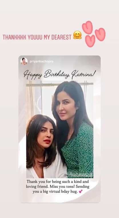 Katrina Kaif Official Instagram