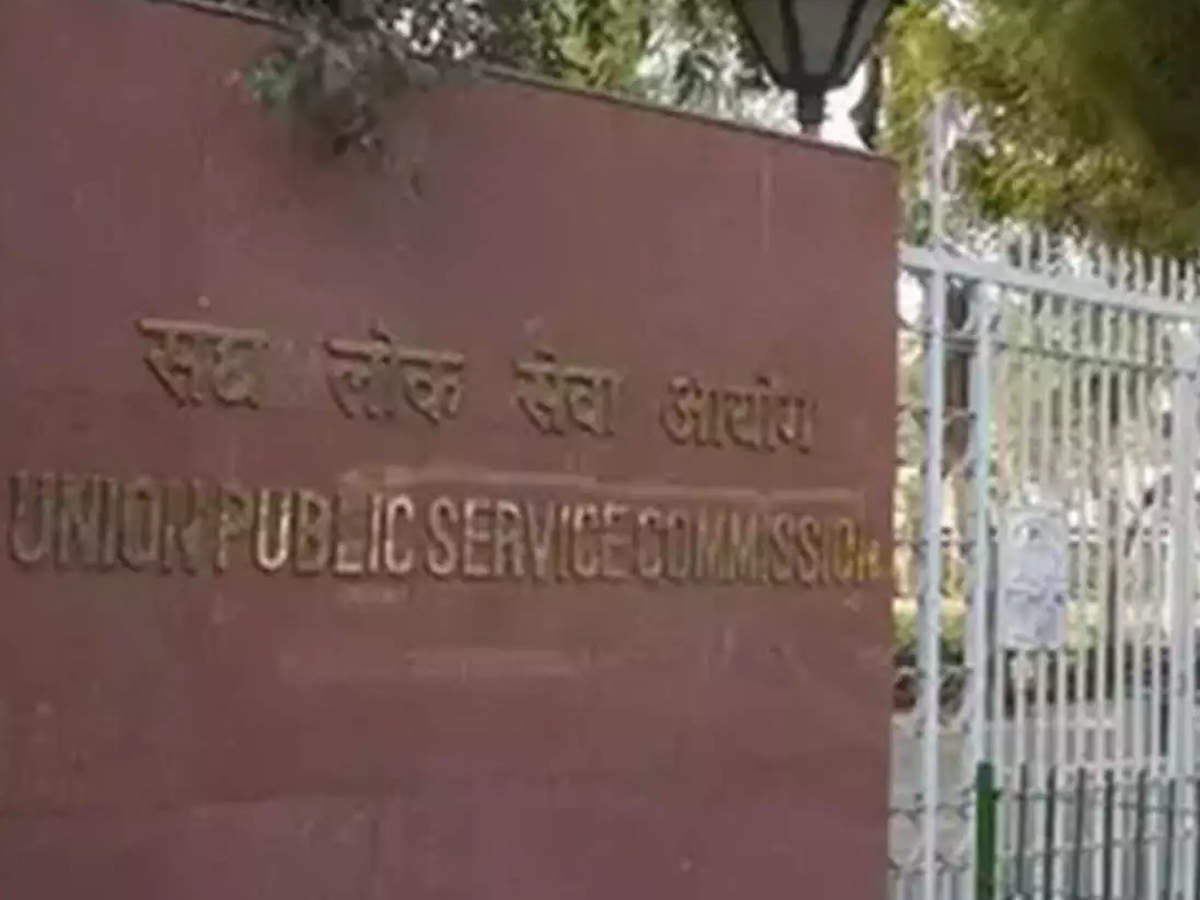 UPSC aspirants appearing for personality test to get airfare reimbursement