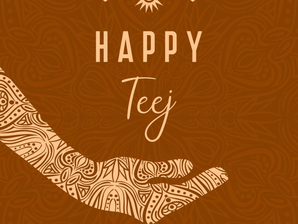 Happy Hariyali Teej 2020: Images, Wishes, Quotes