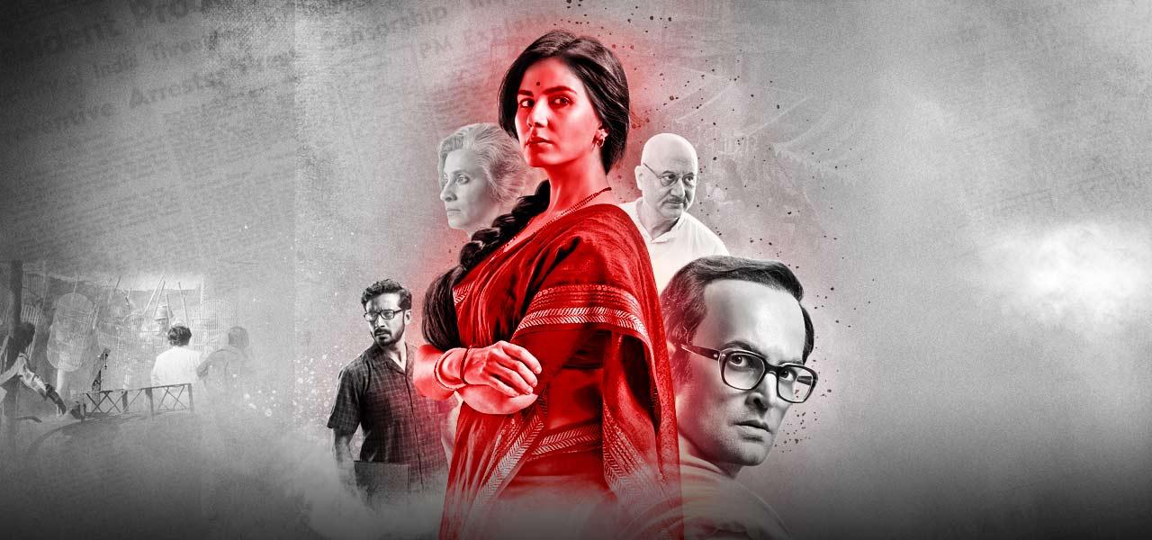 Indu-Sarkar_2