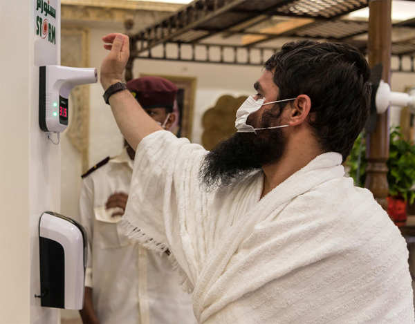 Hajj begins in Saudi Arabia under coronavirus restrictions