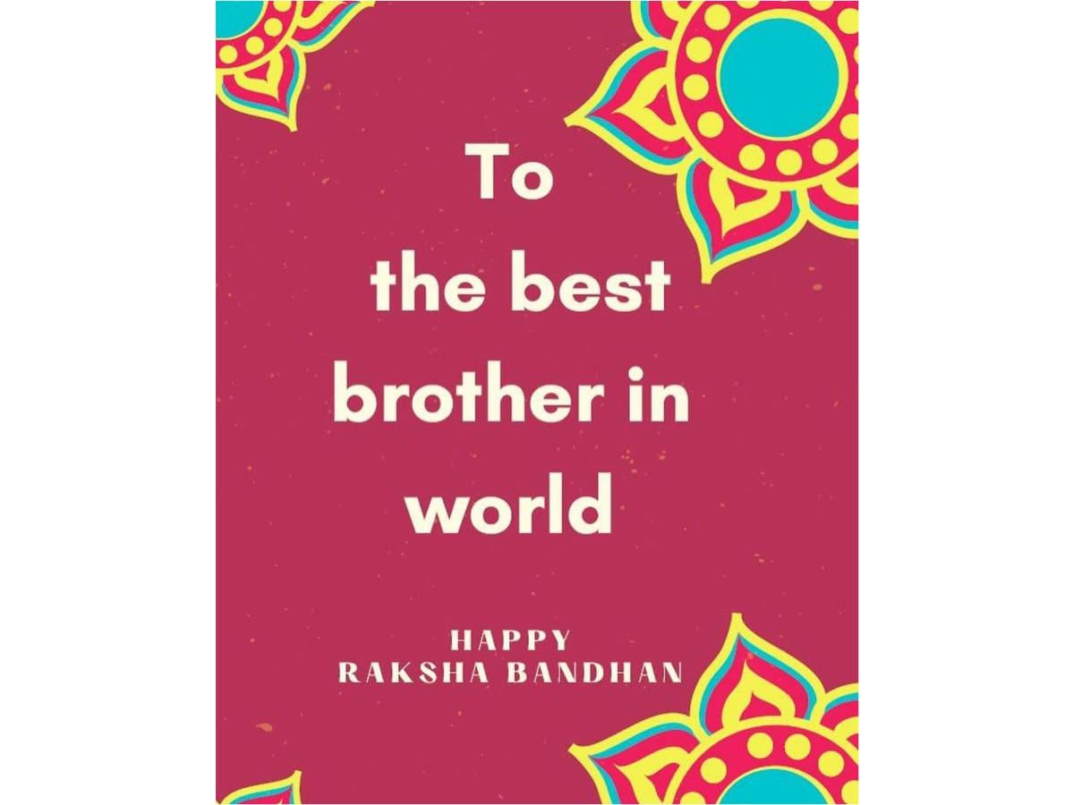 Raksha Bandhan 5